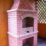 Печь для жарки мяса на огне